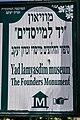 PikiWiki Israel 49717 around zichron yaakov.jpg