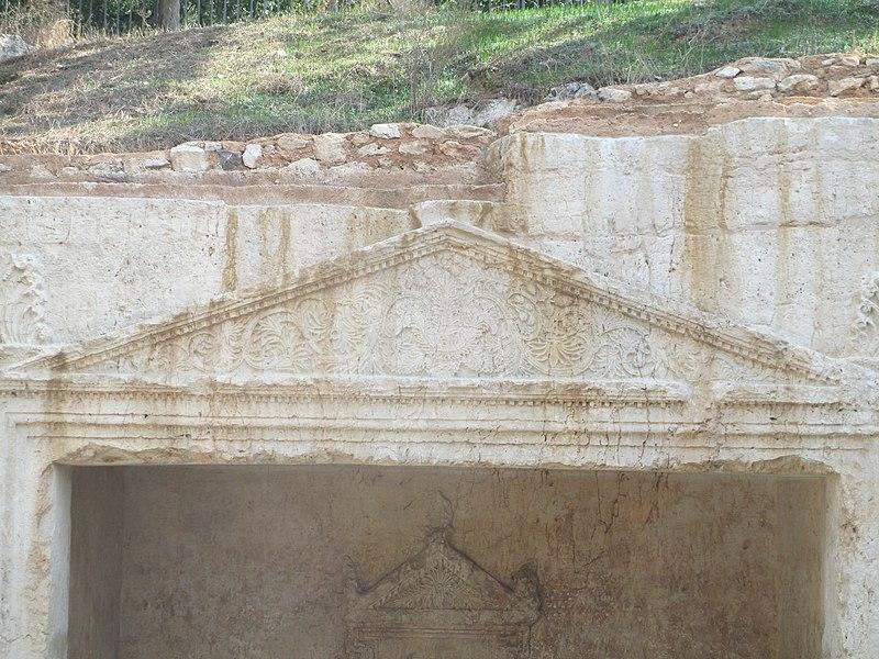 מערת הסנהדרין בירושלים