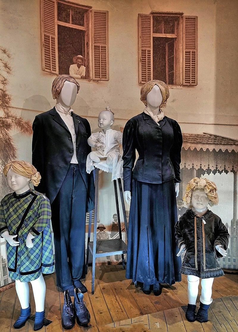 בגדים מפעם בראשון לציון