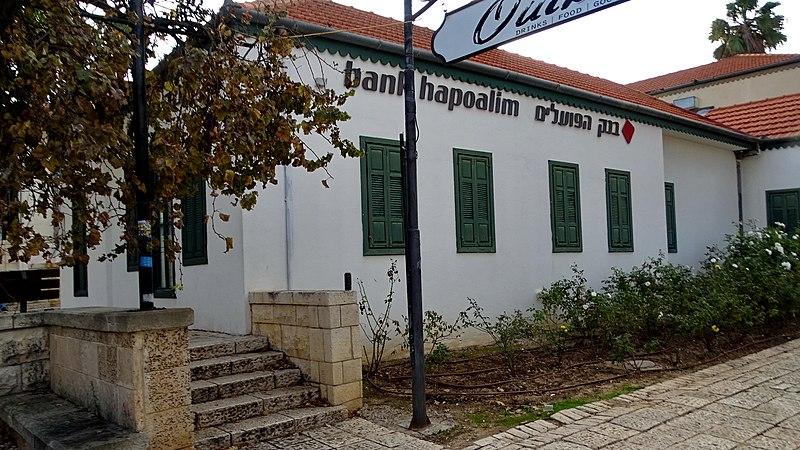 בית זאב ליפא ניימן בזכרון יעקב