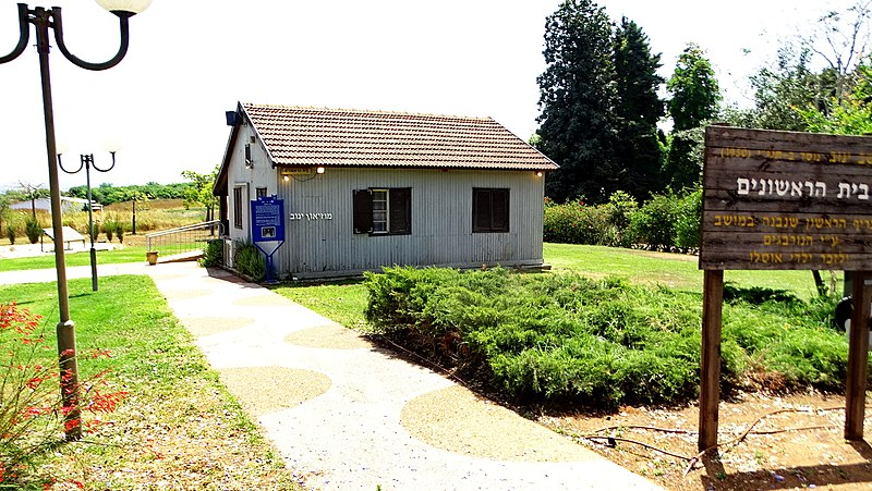 בית הראשונים במושב ינוב