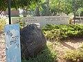 PikiWiki Israel 9720 war memorial in neve-yarak.jpg
