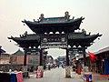 Pingyao, Jinzhong, Shanxi, China - panoramio (44).jpg