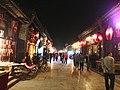 Pingyao, Jinzhong, Shanxi, China - panoramio (9).jpg