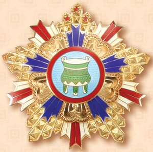 Order of the Sacred Tripod - Image: Plaque of the Order of the Precious Tripod with Grand Cordon