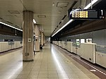Platform of Gion Station (Fukuoka Municipal Subway) 4.jpg