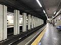 Platform of Kosoku-Nagata Station 1.jpg