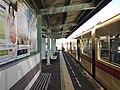 Platform of Nishitetsu-Shingu Station 5.jpg