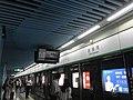Platform of Qianhaiwan Station (Luobao Line) 1.jpg