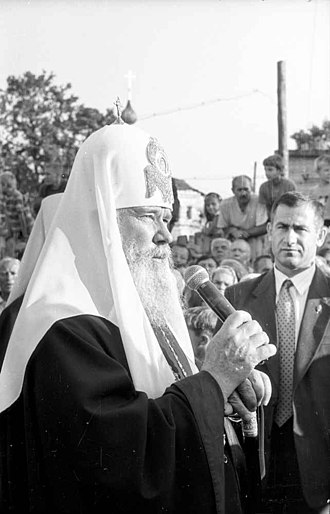 Patriarch Alexy II of Moscow - Alexy II speaking to orthodox believers in Pereslavl (1997)