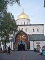 Pochayiv 106 7000 (26678629886).jpg