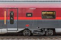 Poertschach Drautalbahn II Bahnhof Railjet-Waggon-Ausschnitt 23032016 1111.jpg