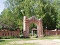 Pokr cemetery Kukarka.JPG