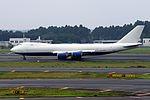 Polar Air Cargo Boeing 747-87UF-SCD (N858GT-37569-1445) (20587640705).jpg