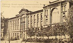 Tinted photo of main administration building, about 1900