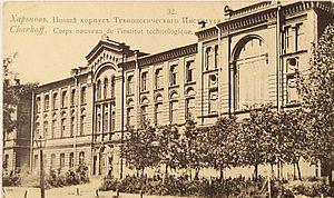 Kharkiv Polytechnic Institute - Image: Politeknik building, Kharkiv, c 1900