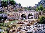 Ponte Rio Arado, Gere - panoramio.jpg
