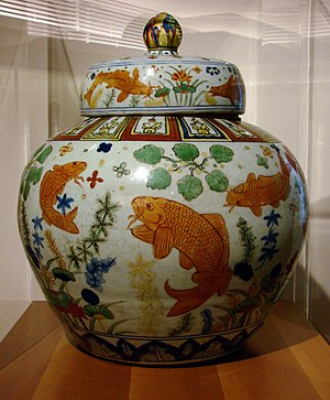 Jiajing Emperor - A porcelain vase with glazed fish designs, from the Jiajing era.