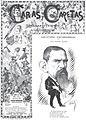 Portada Caras y Caretas n53. 19-7-1891.jpg