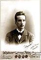 Portrait of the pianist Constantine Igumnov. 1899.jpg
