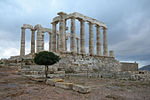 Poseidon Temple at Sounio 01.jpg