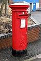 Post Box, Holyhead Road, Ketley, Telford - geograph.org.uk - 1135599.jpg