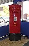 Post box at B&M Bargains, Park Road.jpg