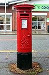 Post box on Allport Lane, Bromborough.jpg