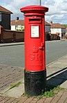 Post box on Hoylake Road at Hurrell Road, Birkenhead.jpg