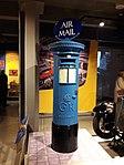 Postal Museum (London) Air Mail Post Box.jpg
