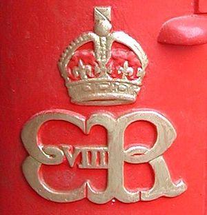 Postbox-Royal Cypher-EVIIIR.jpg