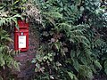 Postbox near Hayford Hall - geograph.org.uk - 1481843.jpg