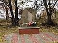 Poturzyn. Obelisk poświęcony pamięci Fryderyka Chopina (1810-1849), przed Szkołą Podstawową. - panoramio.jpg