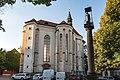 Praha, Hradčany Strahovský klášter 20170905 006.jpg