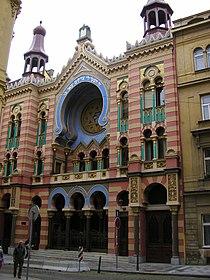 Praha Jubilejní synagoga2 25072005.JPG