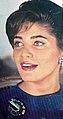 Princess Shahnaz Pahlavi of Iran 7.jpg