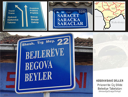 Road signs in Prizren, Kosovo. Official languages are: Albanian (top), Serbian (middle) and Turkish (bottom). Prizren (3DilliTabela).jpg