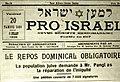Pro Israel 2 July 1926.jpg