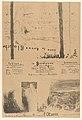 Program for L'Œuvre theater, May 1894 (Lisez la Revue Blanche - Frères; La Gardienne; Créanciers) MET DP835345.jpg