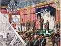 Promulgation of the Constitution of Great Japan.jpg