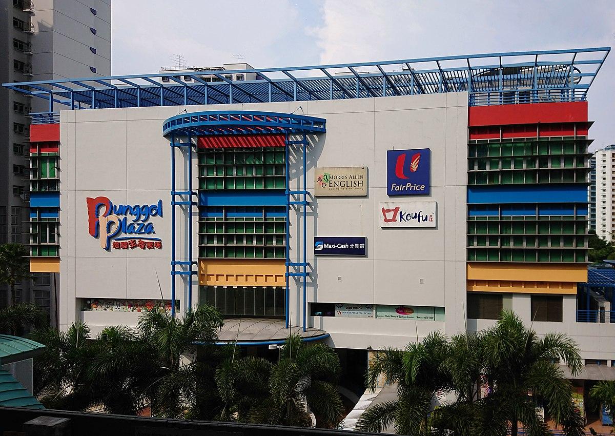 Punggol Plaza Wikipedia