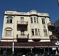 Purim Monring, Rothschild Boulevard P1130299.JPG