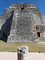 Pyramid of the Magician (8264920070).jpg