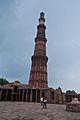 Qutb Minar 07.jpg