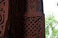 Qutb Minar Complex Photos DSC 0135 1.JPG