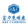 R&F Properties Cambodia.png