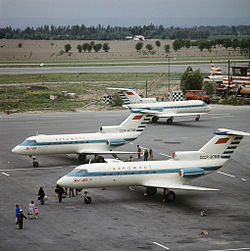 RIAN archive 498005 Osh Airport.jpg