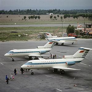 RIAN archive 498005 Osh Airport.jpg