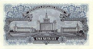 Casa Presei Libere - Image: ROL 100 1952 reverse