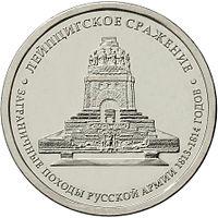10 рублей древние города россии купить